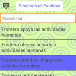 Frontera Sonora Screenshoot